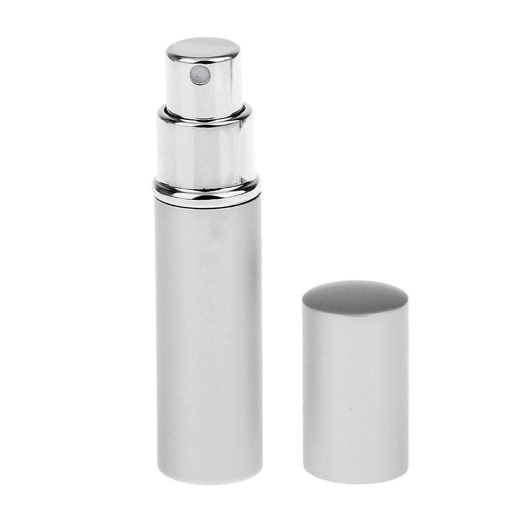 ガムサルベージ単にHellery 香水瓶 携帯 ポンプ式香水瓶 スプレーボトル アトマイザー 香水 詰替え容器 全4色選べる - 銀色