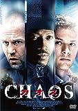 カオス<CHAOS> スペシャル・プライス[DVD]