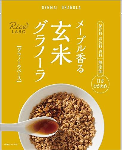 幸福米穀 玄米グラノーラ グラノーラベース メイプル味 250g [9794]