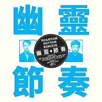 Phantom Rhythm 幽靈節奏 Remixed
