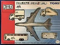 トミカ ジャンボエアポートセット2 JAL 箱あり