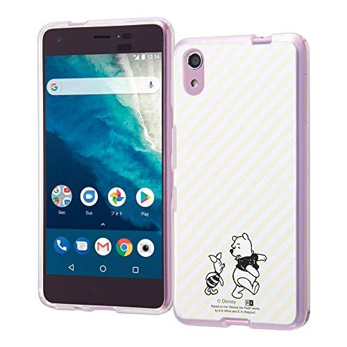 イングレム Android One S4/ディズニーキャラクター OTONA/ハイブリッドケース/『くまのプーさん』_19 IJ-DANS4CC2/PO019