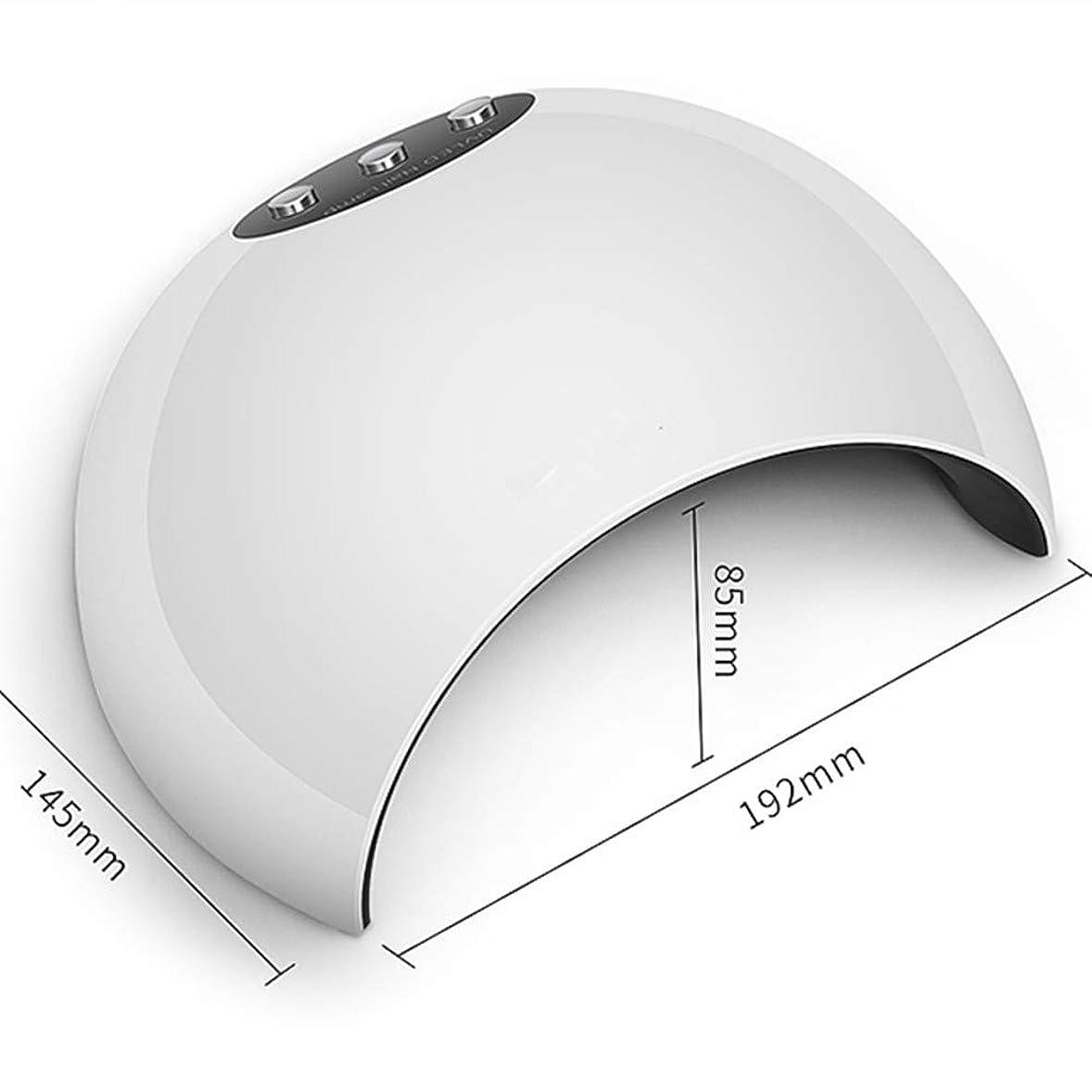 ロードブロッキングホバー堂々たる最新型 LED UV ネイルドライヤー ジェルネイル 硬化用 ライト ランプ 赤外線検知 3段階スマートタイマー USB式 24W 日本語説明