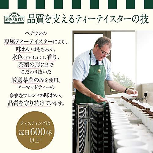 米産 アーマッドティー クラシックセレクション 20袋 箱2g×20g [3988]