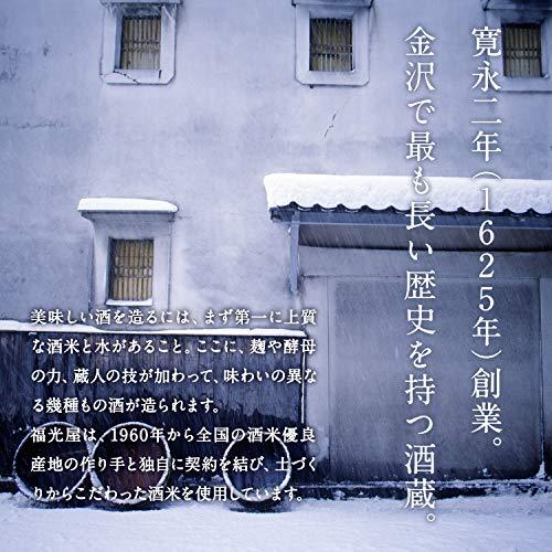 加賀鳶純米大吟醸極上原酒福光屋[日本酒石川県720ml][ギフトBox入り]
