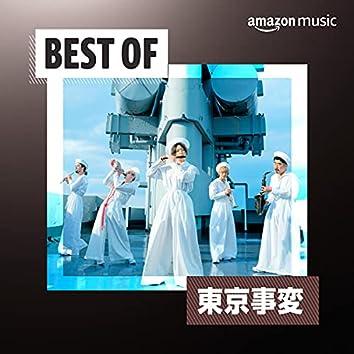Best of 東京事変