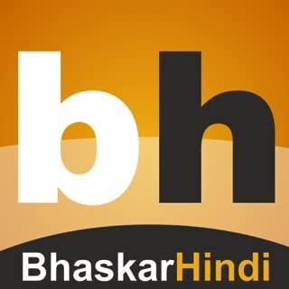 BhaskarHindi Latest News App - Bhaskar Group