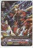 Cardfight!! Vanguard TCG - Thunderstorm Dragoon (TD06/004EN) - Trial Deck 6: Resonance of Thunder Dragon by Cardfight!! Vanguard TCG