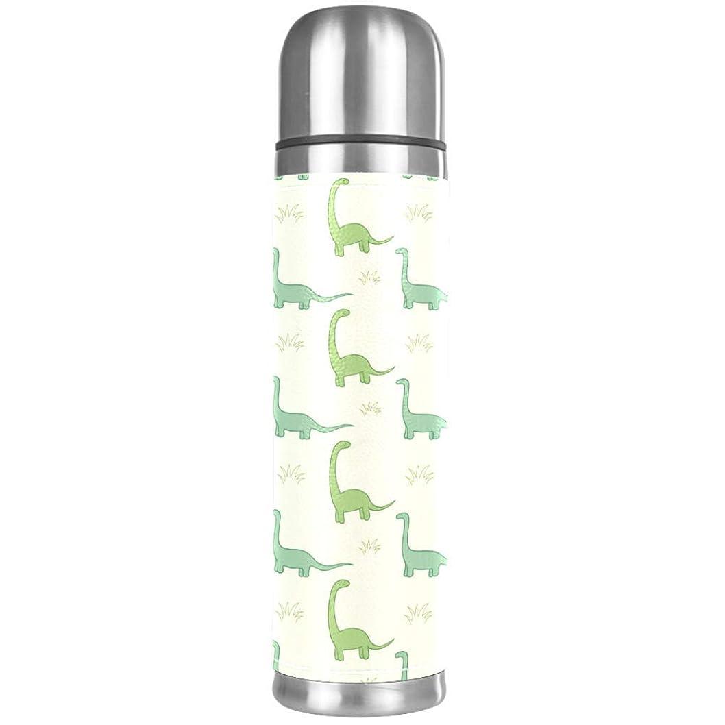 聖なるテレビ局怠感AyuStyle マグボトル コップ付 水筒 500ml ステンレス ボトル 可愛い 恐竜 動物柄 魔法瓶 調乳用 外出 ミルク作り 保温 ステンレスボトル 真空断熱