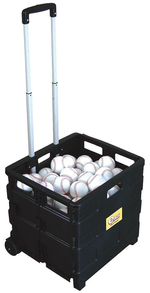 民族主義盟主章UNIX(ユニックス) 野球 バッグ ボール&バットケースe-BOX BX73-85
