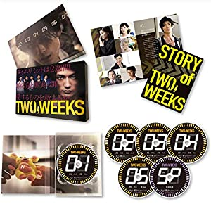 "TWO WEEKS DVD-BOX"""