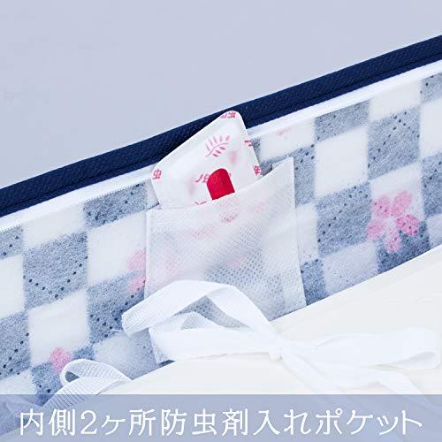アストロ浴衣・着物収納ケース柄和柄不織布防虫剤ポケット付き618-54