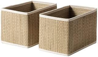 Ikea Salnan seagrass basket, 2 pack (large)