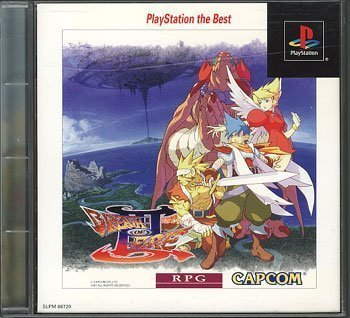 Breath of Fire III (PlayStation the Best)[Import Japonais]