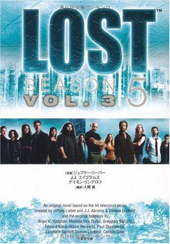 LOST シーズンV(3) (竹書房文庫)