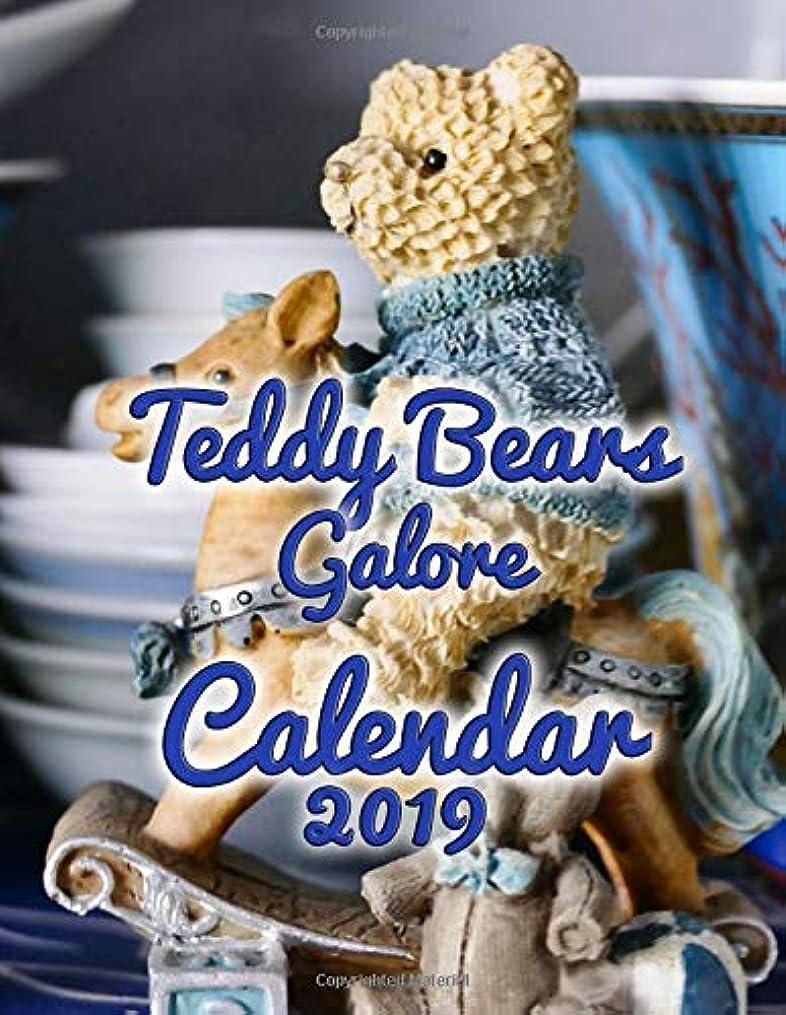 損失再び撤退Teddy Bears Galore Calendar 2019: Full-Color Portrait-Style Desk Calendar