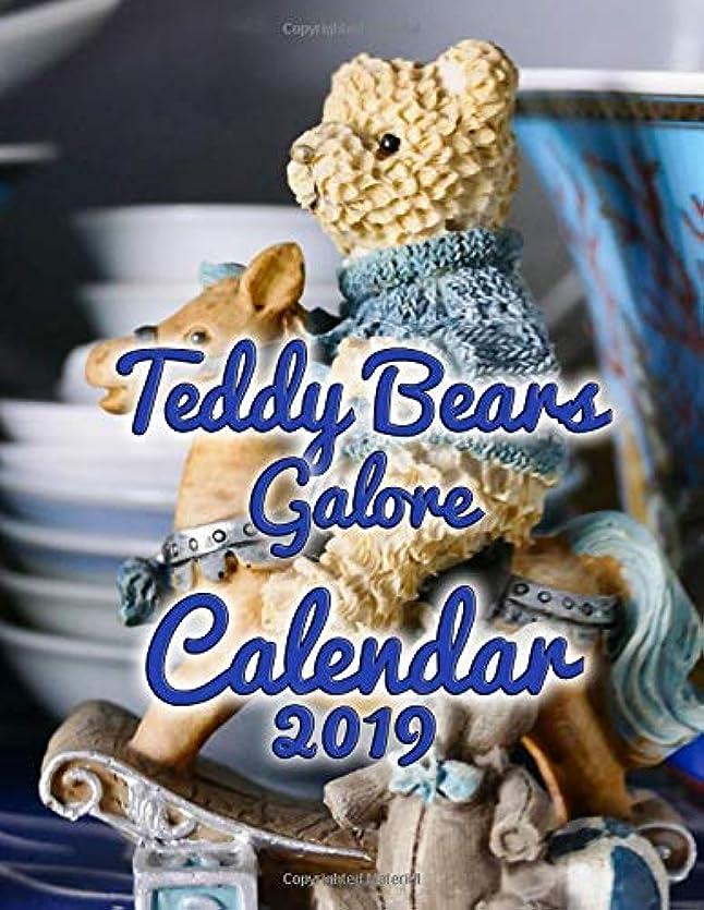 食料品店見えないTeddy Bears Galore Calendar 2019: Full-Color Portrait-Style Desk Calendar