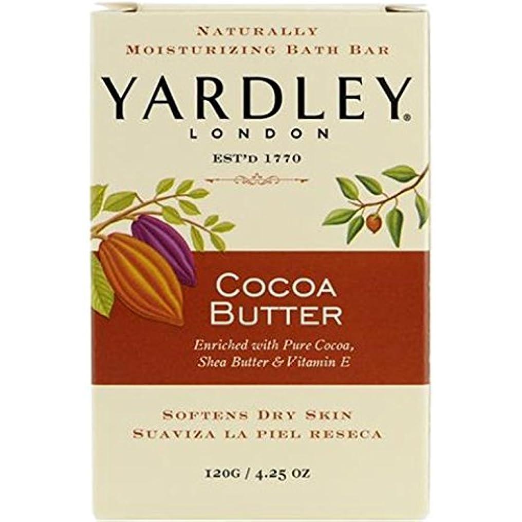すぐに理想的解決Yardley Cocoa Butter Bar Soap 120 g Soap