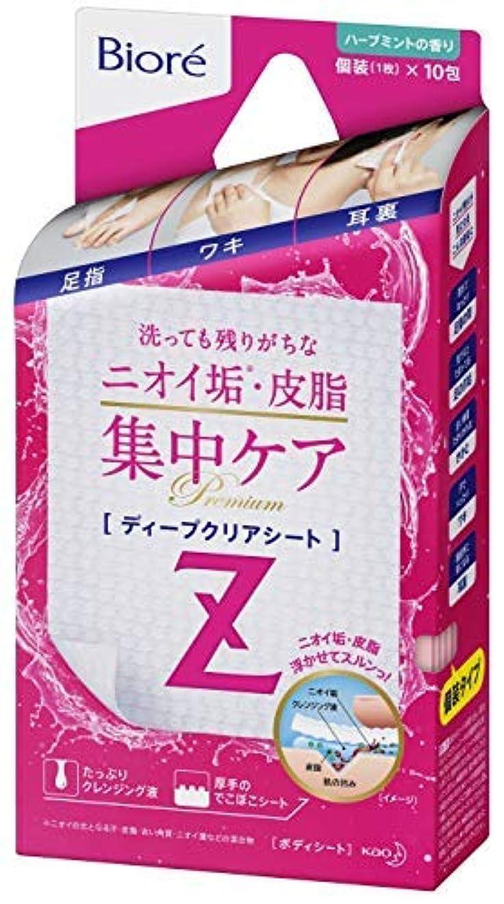 カストディアン浸食外側花王 ビオレ ディープクリアシートZ ハーブミントの香り 10枚入