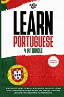 Learn Portuguese - 4 in 1 Bundle: Portuguese Short Stories + Portuguese Dialogues + 1.000 Most Common Portuguese Words and Phrases. Language Lessons from Beginners to Intermediate