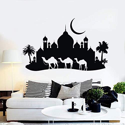 YuanMinglu Vinyl Wand Applique Kamel Palme Moschee arabischen Ursprungs dekorative Kunst Wohnzimmer Schlafzimmer Wandbild schwarz 70x42cm