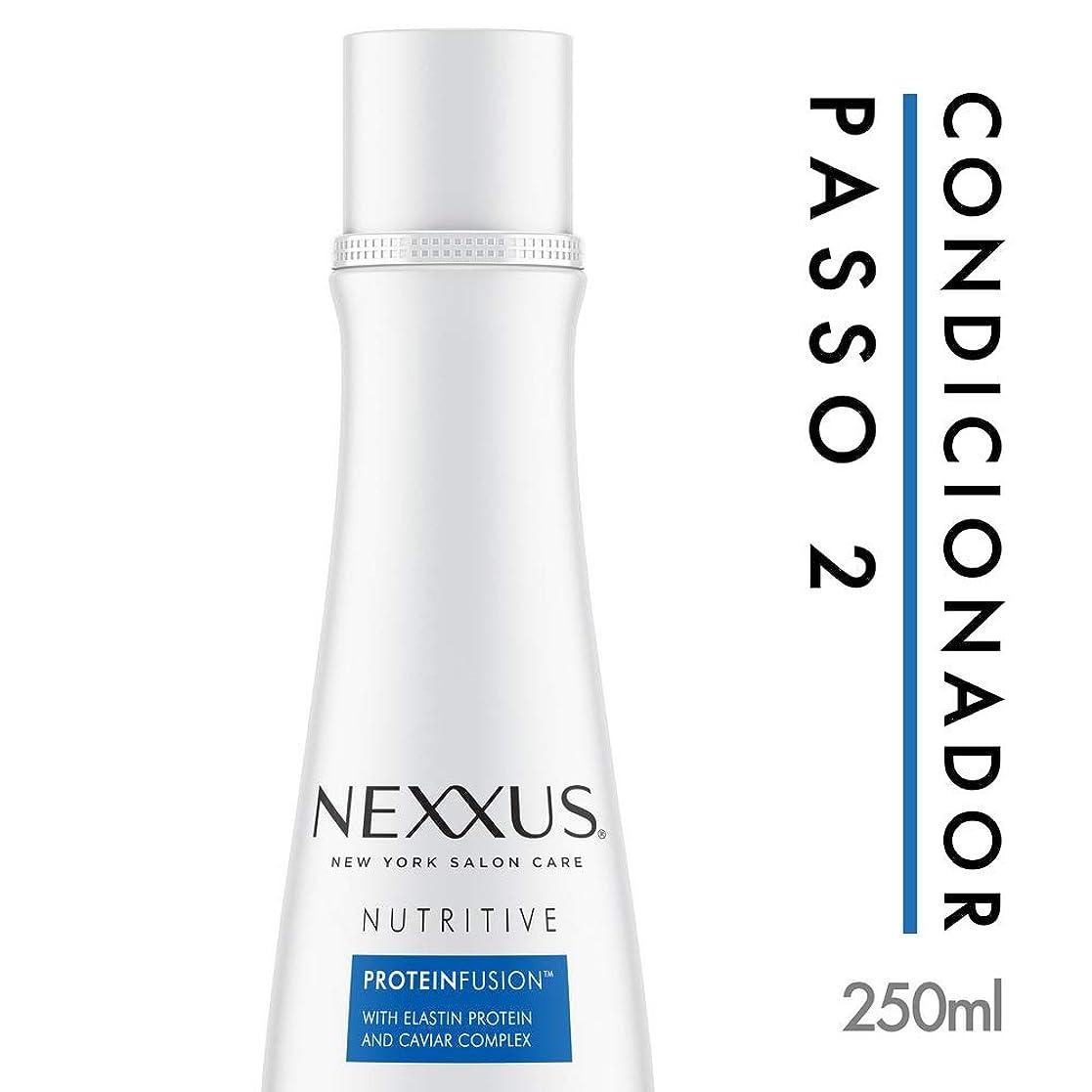 広く道を作る去るドライヘア用Nexxus栄養コンディショナー、250 ml