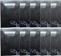 スワロフスキー ラインストーン#2058 ライトサファイヤ SS5 (25粒パック)×10点セット