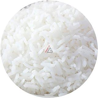 White Rice - 1 kg