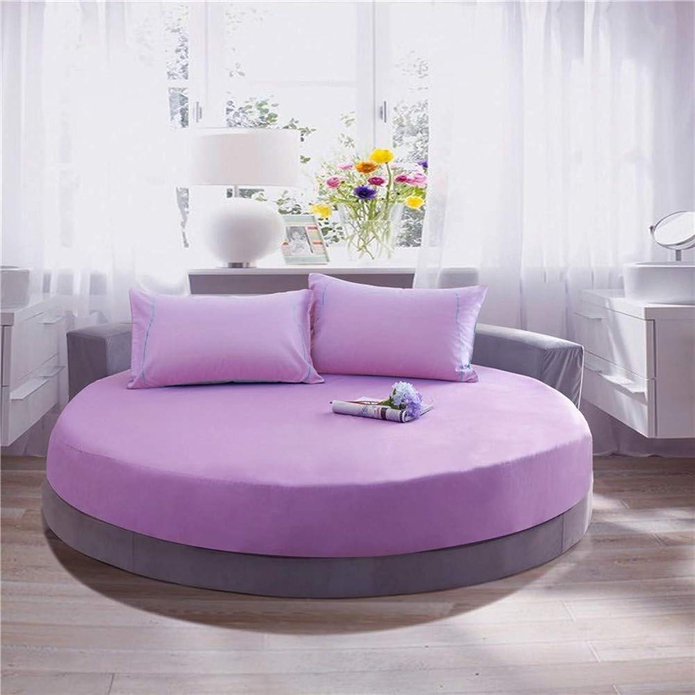 赤外線夢準備するコットン ラウンド ベッド スカート,単色 ラウンド ベッド エキストラ ベッド,ベッド シート ベッド カバー 簡単なケア ほこりしわ ベッド カバー シート-E