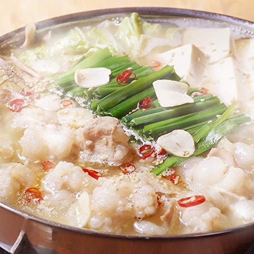 博多若杉 もつ鍋セット 国産 牛もつ鍋 お取り寄せ もつ鍋 塩とんこつ味 (2人前)