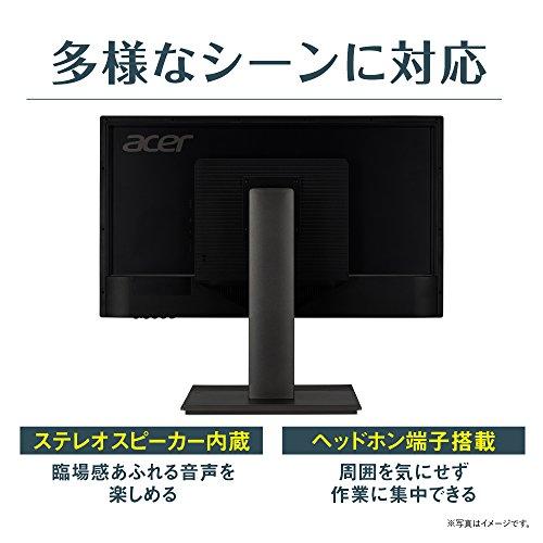 『Acer モニター ディスプレイ EB321HQUBbmidphx 31.5インチ WQHD(2560 x 1440)/IPS/スピーカー内蔵/HDMI端子対応』の6枚目の画像