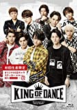 舞台「KING OF DANCE」Blu-ray