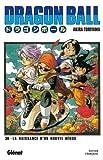Dragon Ball, Tome 36 - La naissance d'un nouvel héros