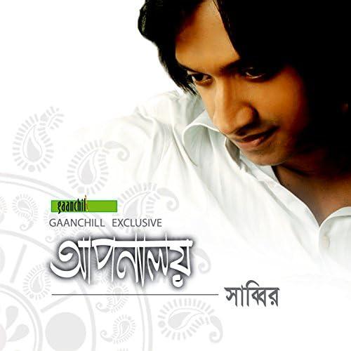 Sabbir