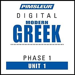 Greek (Modern) Phase 1, Unit 01 Titelbild