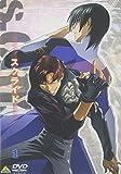 スクライド 1[DVD]