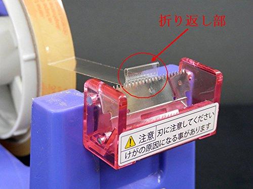 新色!くるりんカッターユニット(1箱2個入り)カラー:ピンク お持ちのテープカッターで折り返しタブが自動で作れる!
