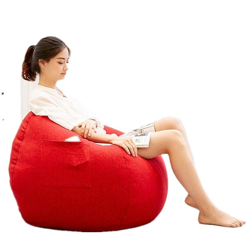 取り戻すポーター事業古典的なコードビーンバッグ屋内と屋外の使用のための大きい賭博のビーンバッグの椅子完全なラウンジか賭博の椅子家か庭 ラウンジチェア (色 : 赤)