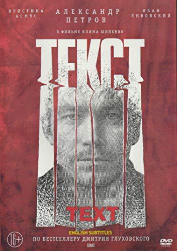 Dmitry Glukhovsky Text / Tekst / Т…