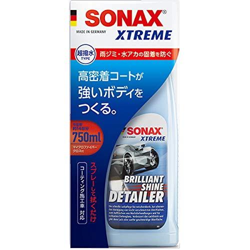 SONAX(ソナックス)『エクストリームブリリアントシャインディテイラー(287400)』