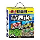 住友化学園芸 除草剤 草退治E 粒剤 2.5kg 最大散布可能平米数500㎡