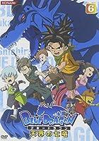 BLUE DRAGON-天界の七竜-  6 [DVD]