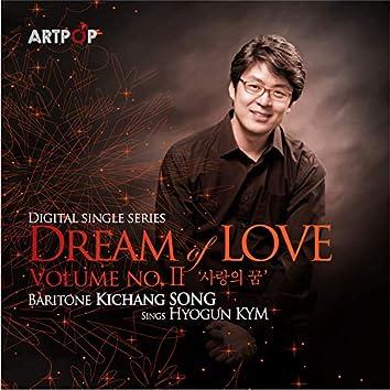 Dream Of Love 바리톤 송기창의 사랑의 꿈