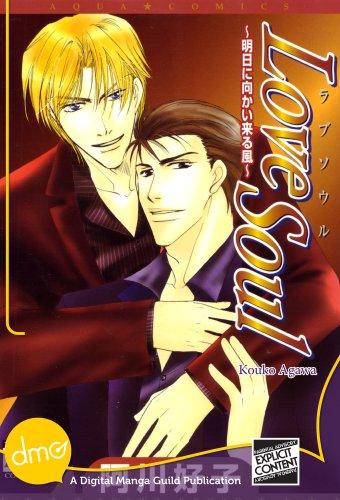 Love Soul (Yaoi Manga) (English Edition)
