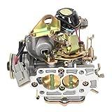 CCIYU Carburetor for 1983-1986 for Nissan 720 1994-2004 for Nissan Pickup 1987-1988 for Nissan Pathfinder OEM 16010-21G61 1601021G61