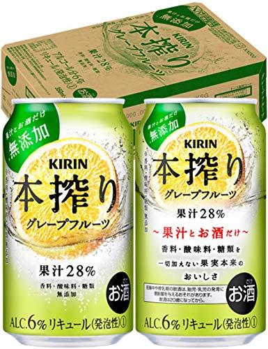 【香料・酸味料・糖類無添加】キリン本搾りチューハイグレープフルーツ350ml×24本