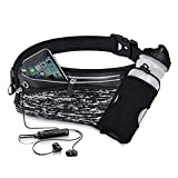 Best Fanny Pack Water Proofs - Skywoo Running Belt Waist Pack with Water Bottle Review