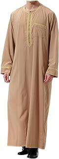 Meijunter Muslim Men Islamic Dubai Robe - Zipper Arab Thobe Saudi Dishdasha