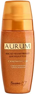 Bielita & Vitex | Moisturizing oil for face and body with a golden sheen | AURUM | Shining smooth skin | Deep moisturizing | Age: 16+