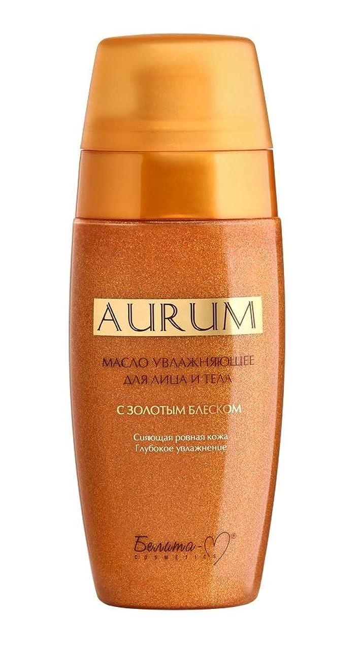ピック文房具天才Bielita & Vitex   Moisturizing oil for face and body with a golden sheen   AURUM   Shining smooth skin   Deep moisturizing   Age: 16+